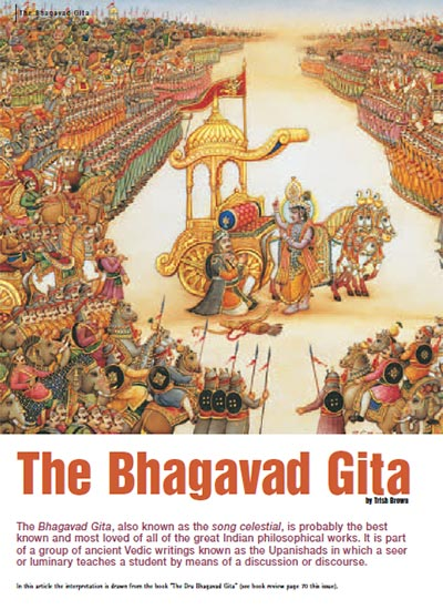 Bhagavad Gita Article - Part 1 by Patricia Brown