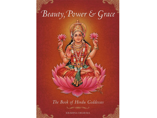 Front cover of Beauty, Power and Grace