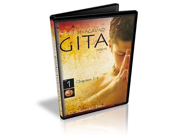 Yoga Philosophy _ Bhagaved Gita DVD 1