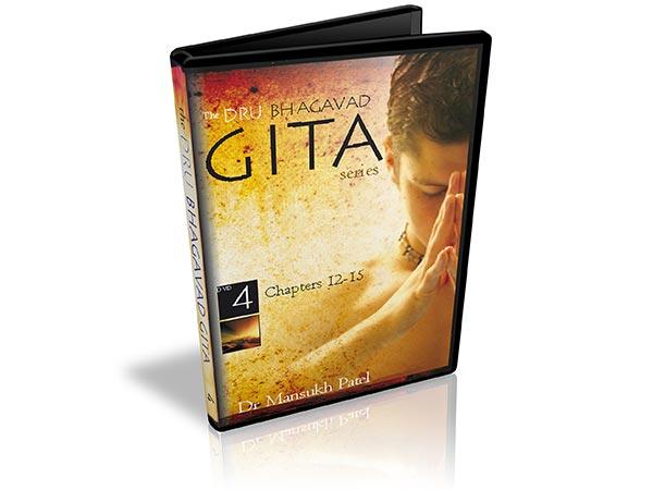 Dru Bhagavad Gita DVDs - Disc 4