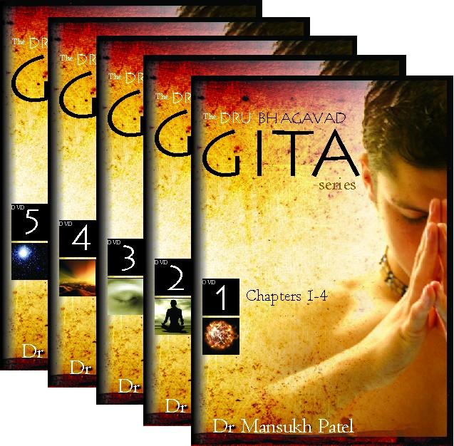 Dru Bhagavad Gita DVD set