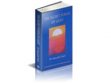 Secret power of light product image
