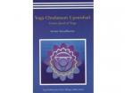 Yoga Chudamani Upanishad: Crown Jewel of Yoga