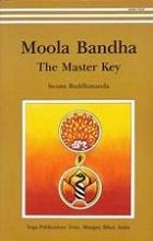 Moola Bandha.jpg