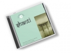 Relaxation music - Shanti Music CD